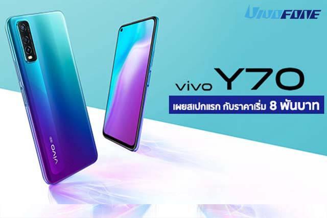 Kelebihan Vivo Y70