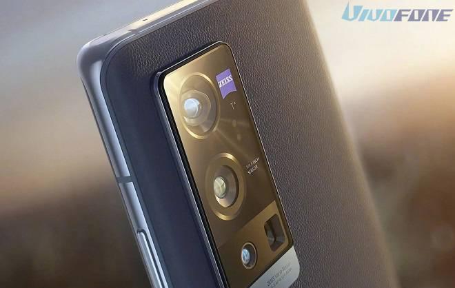 Perfoma Vivo X70 Pro Plus
